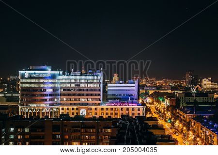 Voronezh, Russia, Circa September 2017: modern building in the center of Voronezh - Romanovskiy, is a business center, the Mercure Hotel and restaurants