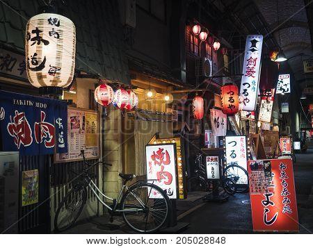 OSAKA JAPAN - APR 19 2017 : Restaurant Bar street shop sign Japan Izakaya Night life