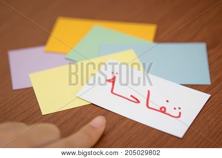 Arabic; Learning New Language With The Flaish Card (translation; Apple)