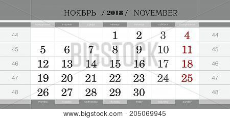 Calendar Quarterly Block For 2018 Year, November 2018. Week Starts From Monday.