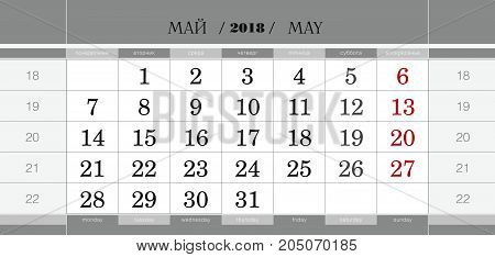 Calendar Quarterly Block For 2018 Year, May 2018. Week Starts From Monday.