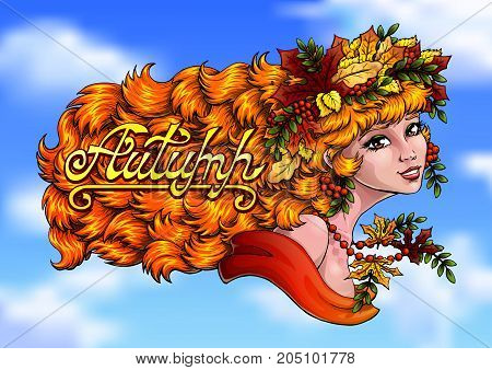 The red beautiful girl with a wreath from leaves and berries of a mountain ash colorfull and lettering autumn on blue sky and white clouds. Vector illustration. Horizontal banner.