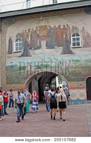 Sergiyev Posad Russia - 15 July 2017: Pilgrims and tourists Holy Trinity Lavra of St. Sergius - the most important Russian monastery and the spiritual centre of the Russian Orthodox Church.