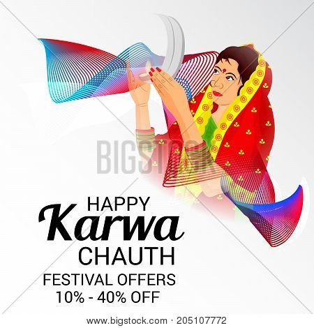 Karwa Chauth_20_sep_43