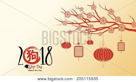 Beautiful happy new year 2018 wallpapers. Year of the dog (hieroglyph: Dog)