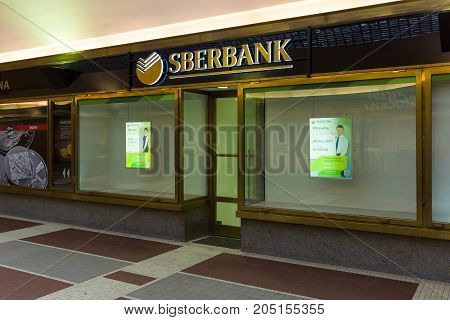 PRAGUE CZECH REPUBLIC - FEBRUARY 03 2014: Branch of Sberbank of Russia. Sberbank of Russia - is the largest bank in Russia and Eastern Europe and the third largest in Europe