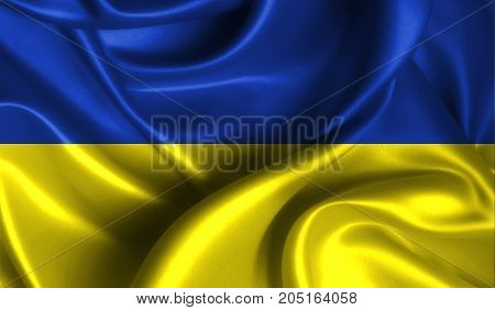 Realistic flag of Ukraine on the wavy surface of fabric. This flag can be used in design
