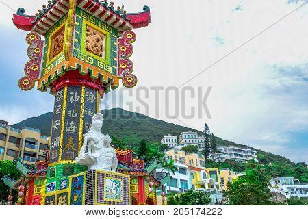 HONG KONG, MAY 31: Kwun Yam Shrine temple, a Taoist shrine at the southeastern end of Repulse Bay, Hong Kong