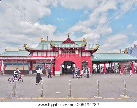 Kanagawa, Japan - June 9, 2017: Katase-Enoshima Station in the city of Fujisawa, Kanagawa, Japan. It is the southern terminal station of the Odakyu Enoshima Line from Shinjuku Station in Tokyo.