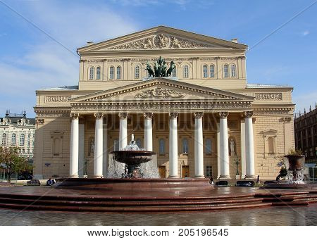 View of the Bolshoi Theater in Moscow