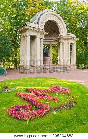 PAVLOVSK RUSSIA - SEPTEMBER 21 2017. Rossi Pavilion with monument to empress Maria Fedorovna in Pavlovsk near Saint Petersburg Russia. Architecture landscape of  Pavlovsk St Petersburg Russia