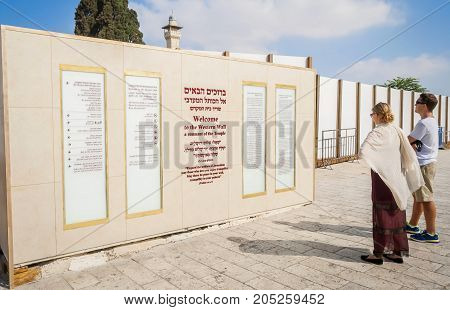 JERUSALEM, ISRAEL. September 15, 2017. A visitors information board at the entrance of the Western Wall (