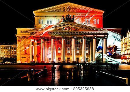 Moscow Russia - September 22 2017: State Academic Bolshoi Theatre Opera and Ballet illuminated for free open air international festival Circle of light