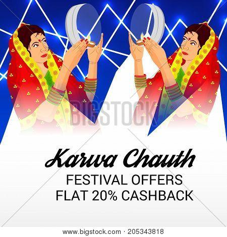 Karwa Chauth_20_sep_55