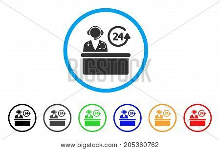 Hospital Reception Desk rounded icon. Style is a flat hospital reception desk gray symbol inside light blue circle with black, gray, green, blue, red, orange variants.