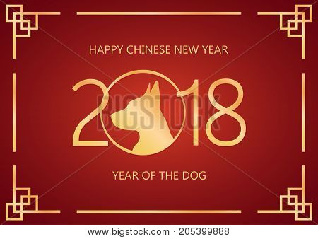Chinese New Year 2018 Festive Vector Card Design With Dog, Zodiac Symbol Of Year 2018. Happy Chinese