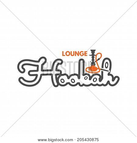 Hookah lounge logo, badge. Vintage shisha logo.Cafe emblem. Arabian bar or house, shop. Isolated on white background. Stock vector illustration.