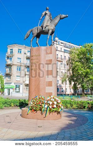 Kiev,Ukraine, MAY 12, 2013:Monument to the defenders of Ukraine. Kozak on horseback