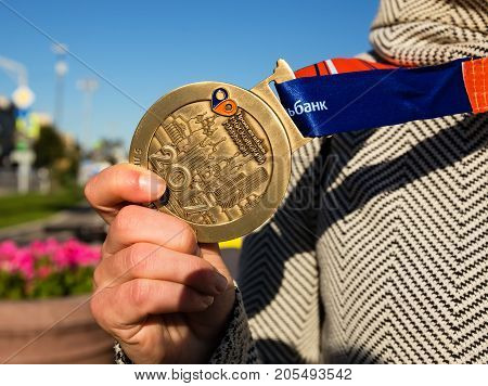 Moscow Russia - September 24 2017: Medal of the participant of the Moscow marathon of 2017.