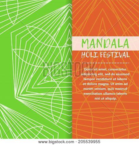 Vector mandala Holi. Happy Holi festival greeting card design with Mandala. Oriental pattern vector illustration.