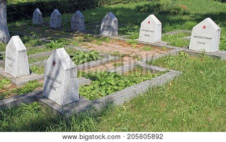 Soviet Military Cemetery With Stonegraves To Unknown Heroes In Sighisoara