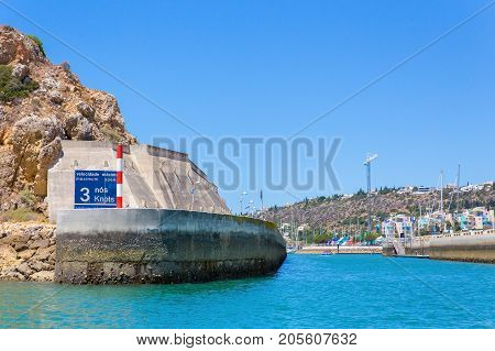 Entry port in Albufeira Portugal over sea water