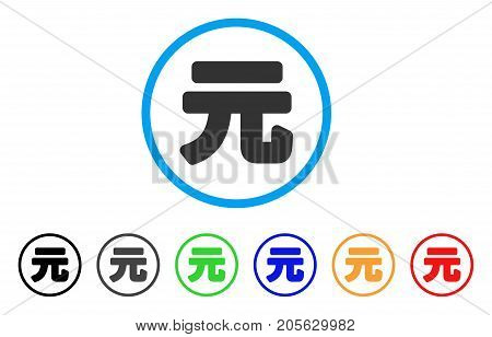 Yuan Renminbi icon. Vector illustration style is a flat iconic Yuan Renminbi symbol with black, grey, green, blue, red, orange color versions. Designed for web and software interfaces.