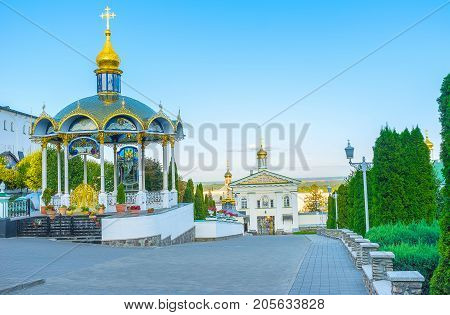 The Courtyard Of Pochayiv Lavra