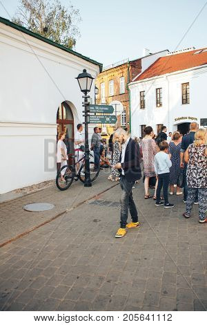 MINSK BELARUS.August 12 2017 People watching the performance on the street