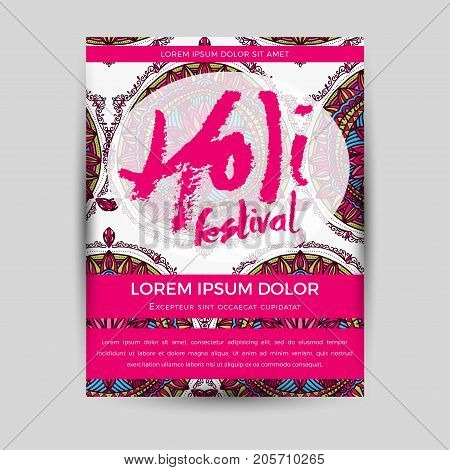 Happy Holi invitation vector template background design element with colorful Holi powder paint clouds