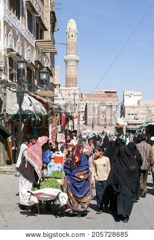 People Walking And Buying On The Market Of Old Sana
