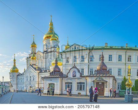 The Courtyard Of Pochayiv Lavra