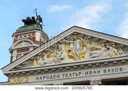Golden ornaments on the facade of national theater Ivan Vazov in Sofia Bulgaria