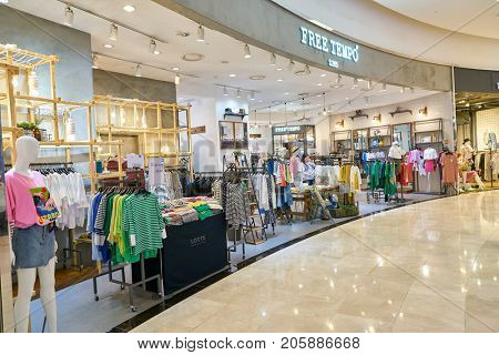 BUSAN, SOUTH KOREA - MAY 28, 2017: Free Tempo store at Lotte Department Store