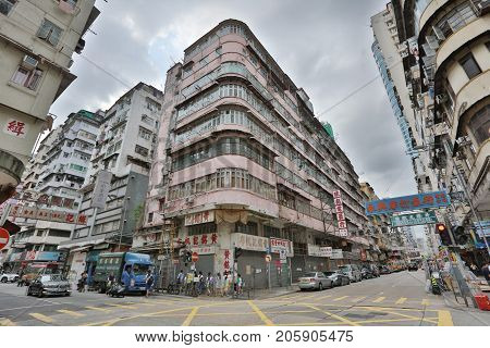The Tong Lau Old House At Kowloon