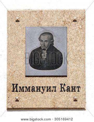 Kaliningrad, Russia - June 09, 2009: A Commemorative Plaque With Immanuel Kant S Portrait On A Build