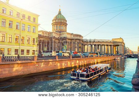 St Petersburg, Russia - August 15, 2017. Kazan Cathedral And Griboedov Channel In St Petersburg, Rus
