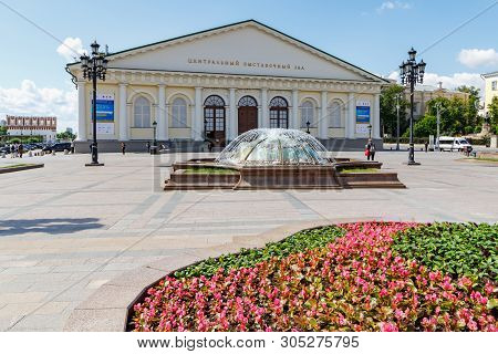 Moscow, Russia - June 02, 2019: View Of Building Of Central Exhibition Hall Manege In Moscow On A Fo