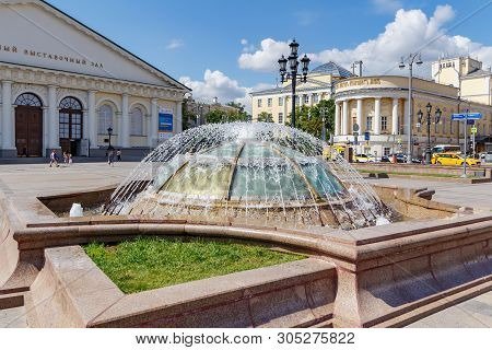 Moscow, Russia - June 02, 2019: Working Dome Fountain On Manezhnaya Square In Moscow On A Background