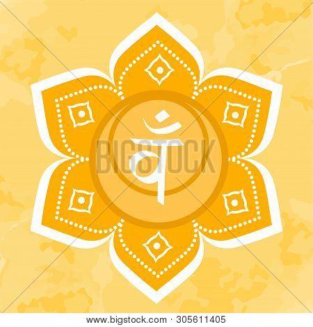 Vector Orange Circle. Meditation Sign. Swadhisthana Icon. The Second Sacral Chakra.