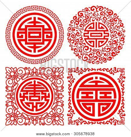 Set Of Chinese Traditional Auspicious Symbols Decorated By Rounded And Square Frames With Ornament.