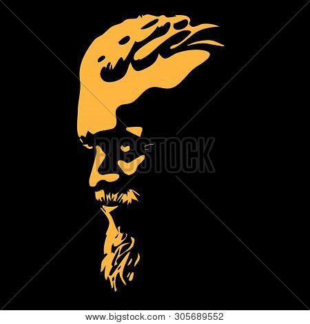 Bearded Man Portrait Profile Silhouette, Backlight In Night
