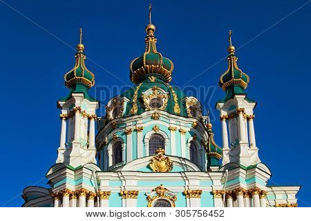 Close Up View Of Charming Ancient Saint Andrew Church. It Is A Major Baroque Church. It Was Construc