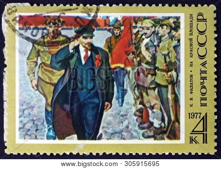 Russia - Circa 1977: A Stamp Printed In Russia Shows Lenin On Red Square, Painting By K. V. Filatov,