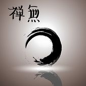 Enso the symbol of Zen Buddhism.It symbolizes absolute enlightenment, strength, elegance, the universe, and the void. Japanese hieroglyphs on a picture mean a zen and emptiness. poster