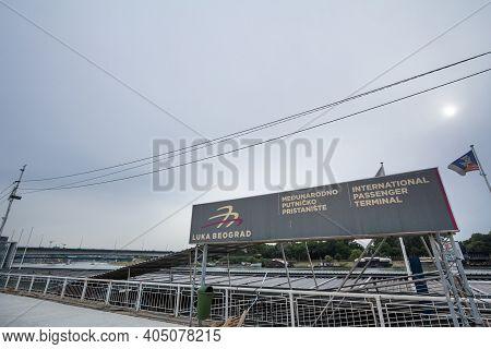 Belgrade, Serbia - May 16, 2020: Main Entrance To International Passenger Terminal Of Belgrade Port
