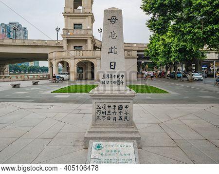 Guangzhou/china-25 Aug 2019: