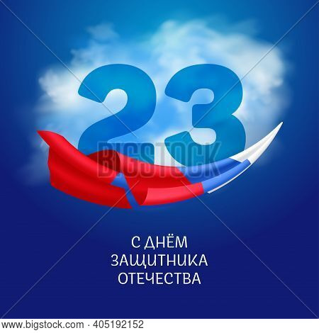 Vector Illustration To Russian National Holiday With The Inscription: 'february 23. Happy Defender O