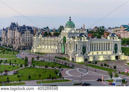 Kazan, Tatarstan, Russia - June 11, 2016: Beautiful Evening View Of The Palace Of Farmers (ministry