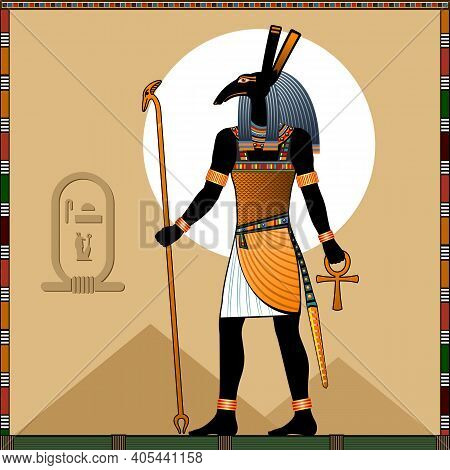 Religion Of Ancient Egypt. God Set. Set Is A Ancient Egyptian God Of The Desert, Sandstorms And War.